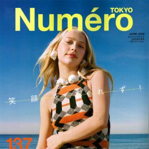 【掲載のお知らせ】Numero TOKYO 6月号