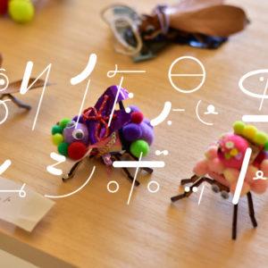 新JAPANPROJECTに「創作昆虫ムシボット」が登場!
