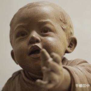 【気韻生動】展示風景の動画を公開